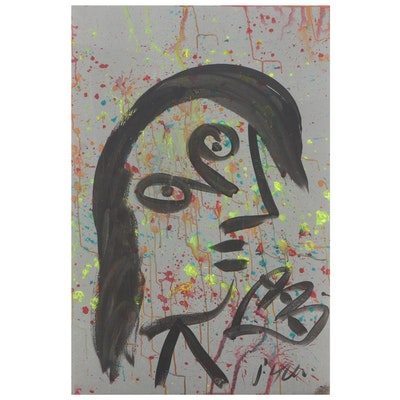 Peter Keil Abstract Acrylic Portrait