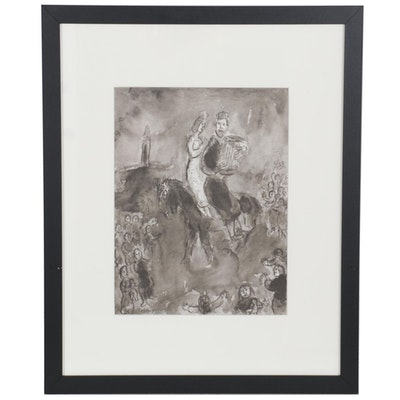 """Offset Lithograph after Marc Chagall from """"Derrière le Miroir,"""" 1977"""