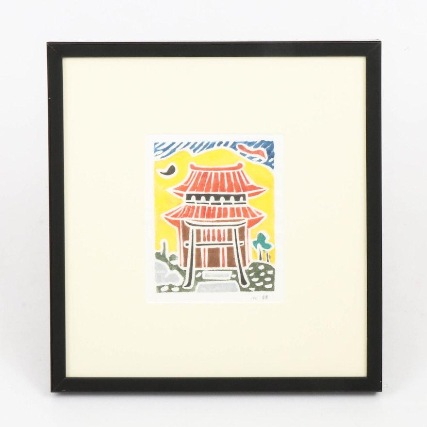 "Wooblock ""Heian Shrine,"" Late 20th Century"