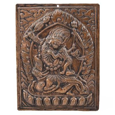 Himalayan Yama Dharmaraja Repoussé Copper Relief Panel