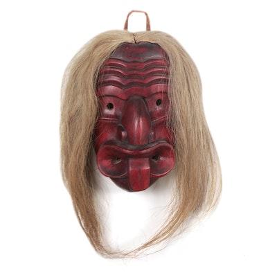 """Honnaskwesakon Iroquois False Face """"Protruding Tongue"""" Mask"""