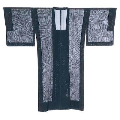 Vertical Striped Sheer Michiyuki with Contrasting Interior, Shōwa Period