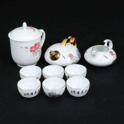 Mao Hand-Painted Porcelain Tea Mug and Tea Set with Wooden Storage Boxes