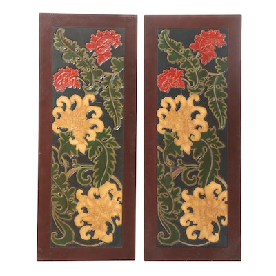 Pier 1 Indonesia Carved and Painted Wall Panels