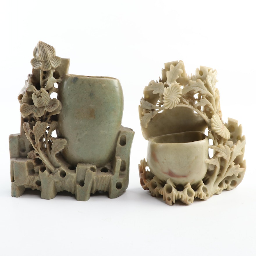 Chinese Carved Soapstone Vases with Floral Motifs, Mid-20th Century