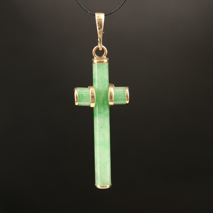 18K Jadeite Cross Pendant