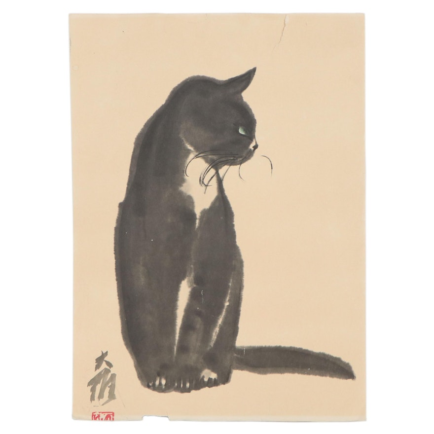 Offset Lithograph of Black Cat after Dawei Guo, Mid-20th Century