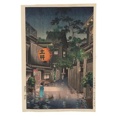 "Tsuchiya Kōitsu Shin-Hanga Woodblock ""Evening at Ushigome,"" Mid-20th Century"