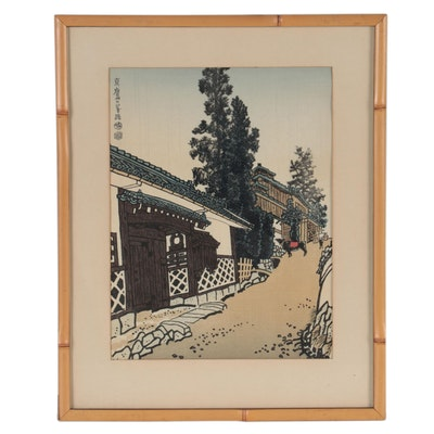 "Eiichi Kotozuka Woodblock ""Washigamine Street in Rain"""