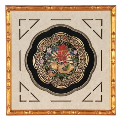 Chinese Framed Enameled Metalwork Wall Hanging in Giltwood  Frame