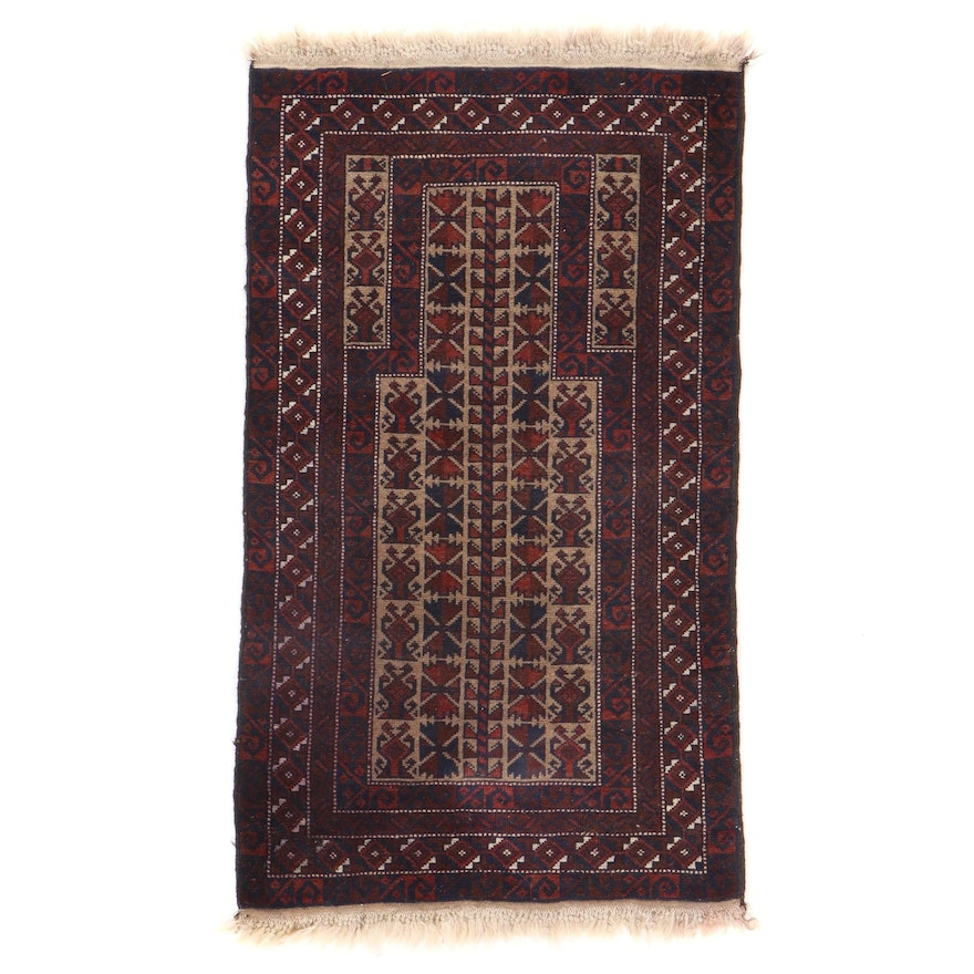 2'8 x 5'1 Hand-Knotted Afghan Baluch Prayer Rug