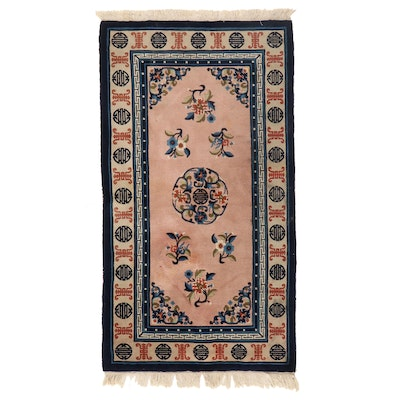 3' x 6' Hand-Knotted Chinese Peking Carved Pile Area Rug