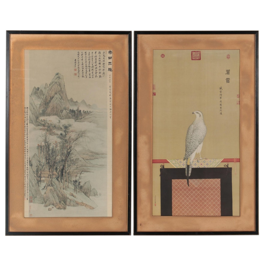 Offset Lithographs after Chinese Ink Wash Scroll Paintings, Late 20th Century