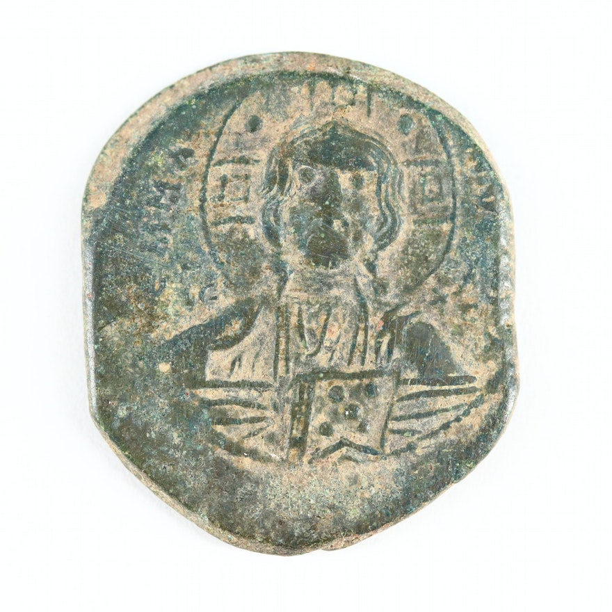 "Ancient Byzantine ""Anonymous"" Follis Coin, Class B, ca. 1028 AD"