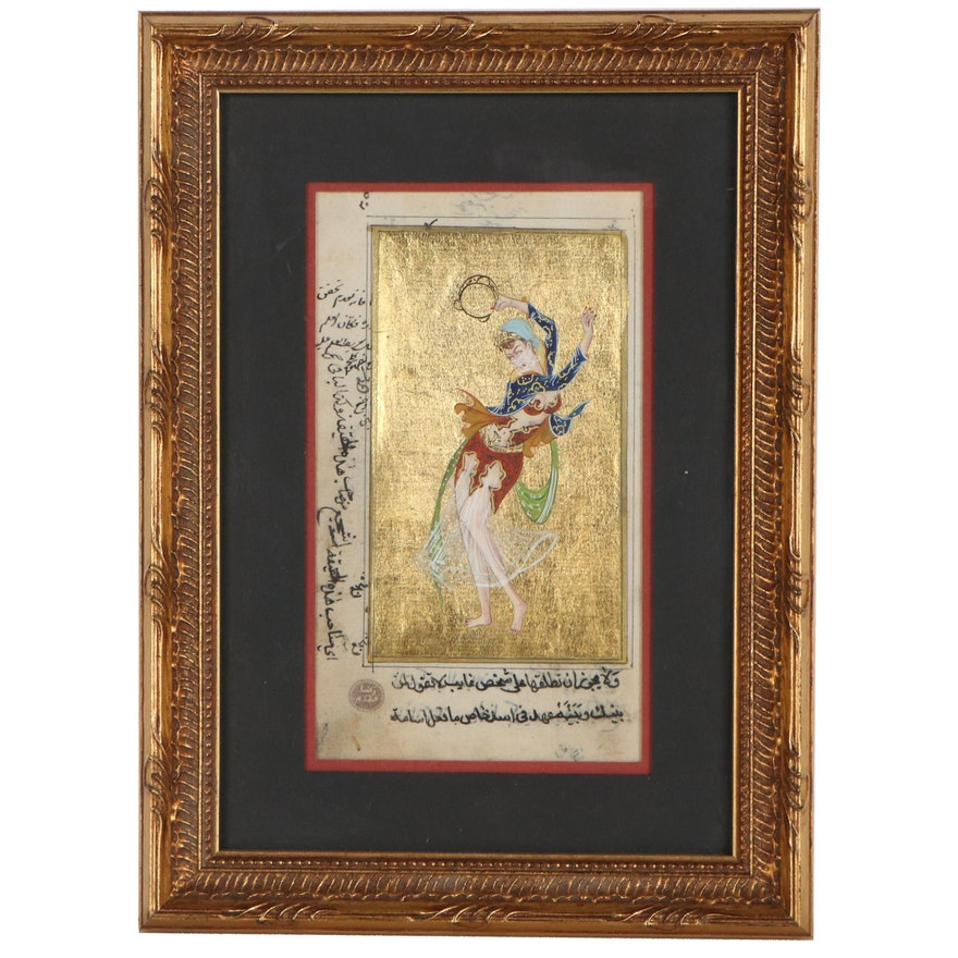 Indo-Persian Manuscript Illustration of Dancer