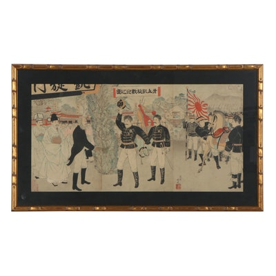 """Adachi Ginkō Woodblock """"Welcoming the Army's Triumphal Return from Asan"""""""