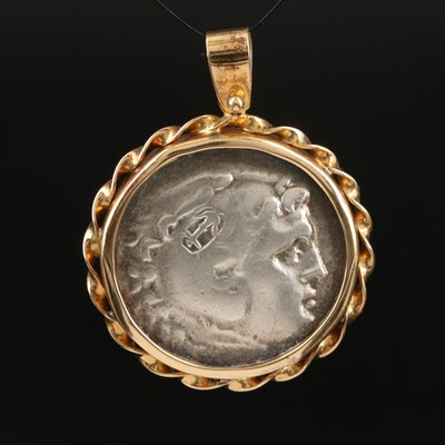 Alexander the Great Reproduction Coin Pendant with 14K Frame and 18K Bail