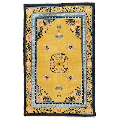 4'11 x 7'10 Hand-Knotted Chinese Peking Pictorial Area Rug, circa 1930s