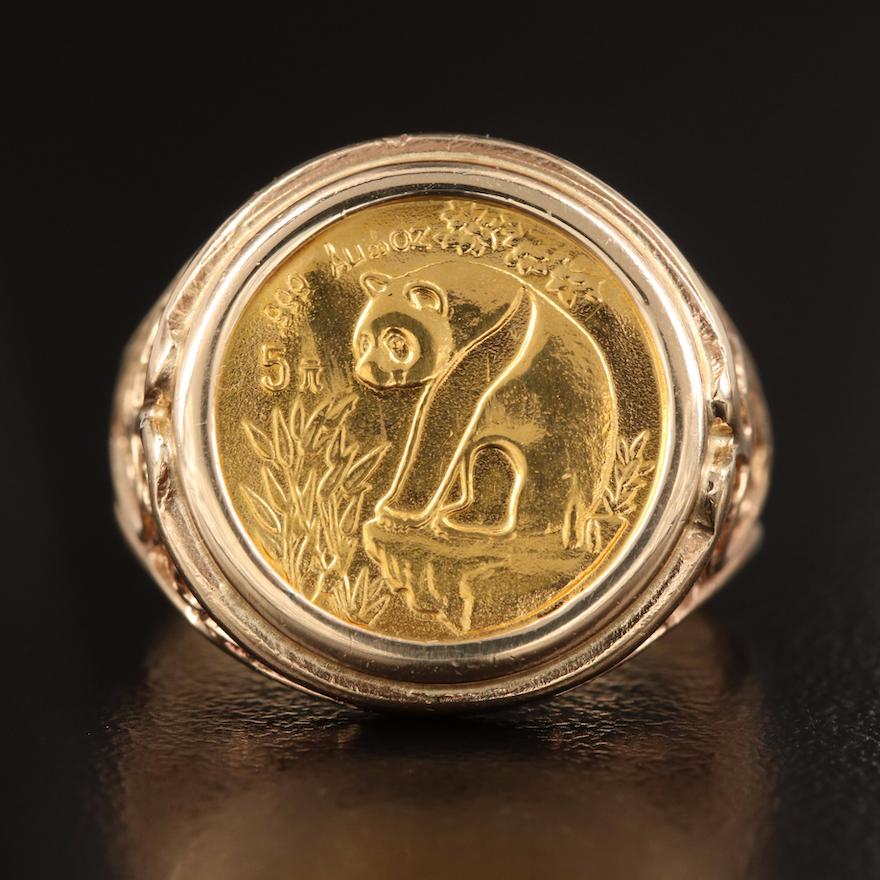 14K Reproduced Panda Coin Openwork Ring