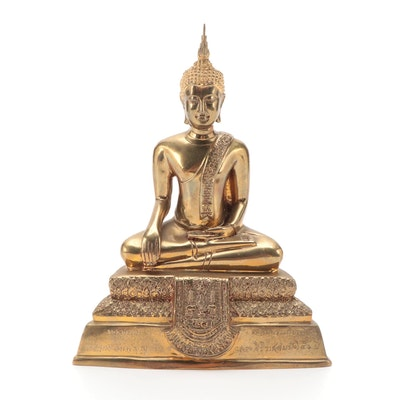 Thai Cast Brass Seated Buddha Figurine