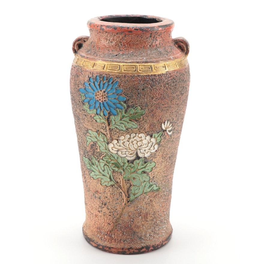 Japanese Tree Bark Tokanabe Ceramic Vase, Early to Mid 20th Century