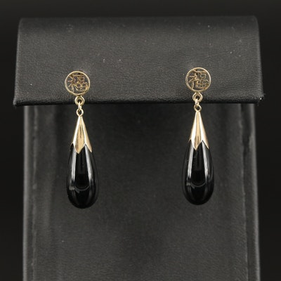 Asian Style 14K Black Onyx Good Fortune Earrings