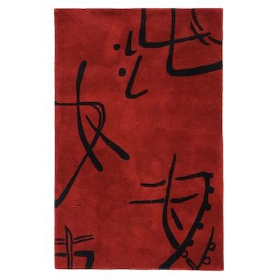 """3'7 x 5'6 Hand-Tufted Momeni """"Koi"""" Collection Area Rug"""