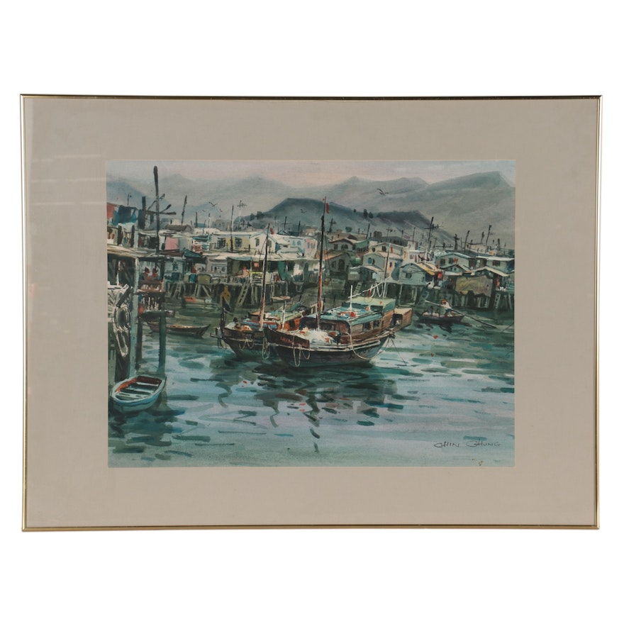 Chin Chung Watercolor Painting of Harbor Scene, Late 20th Century