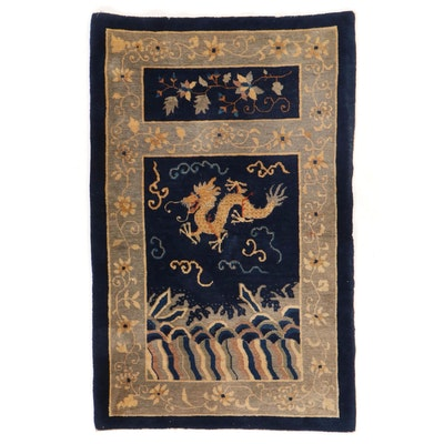 3'1 x 4'11 Hand-Knotted Chinese Dragon Pictorial Area Rug, circa 1910s