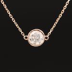 18K 0.97 CT Diamond Solitaire Necklace
