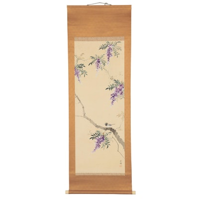 Chinese Watercolor Brush Painting of Flowers and Bird