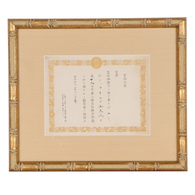Japanese Imperial Invitation to Event at Akasaka Gardens, Early 20th Century
