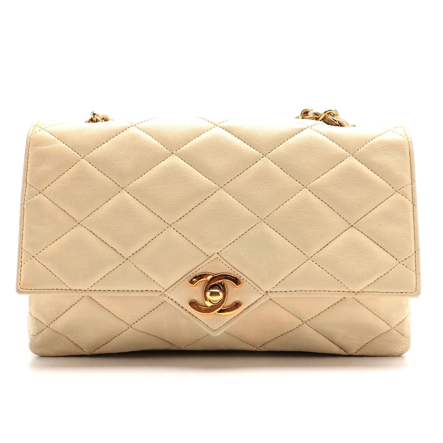 Chanel Flap Bag in Beige Quilted Lambskin Leather with Classic Chain Strap