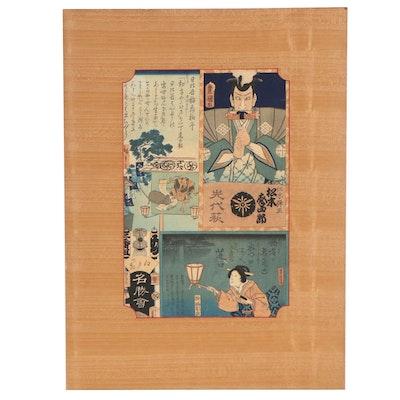 "Toyokuni and Hiroshige Woodblock from ""The Flowers of Edo,"" Circa 1863"