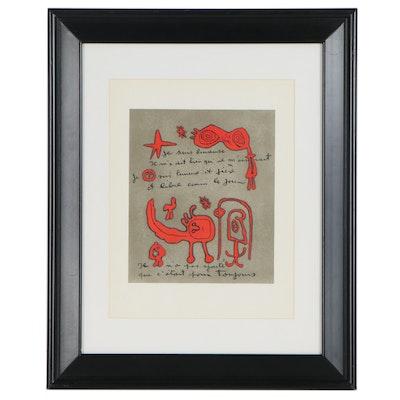 """Lithograph after Joan Miró for """"Derrière le Miroir,"""" 1958"""