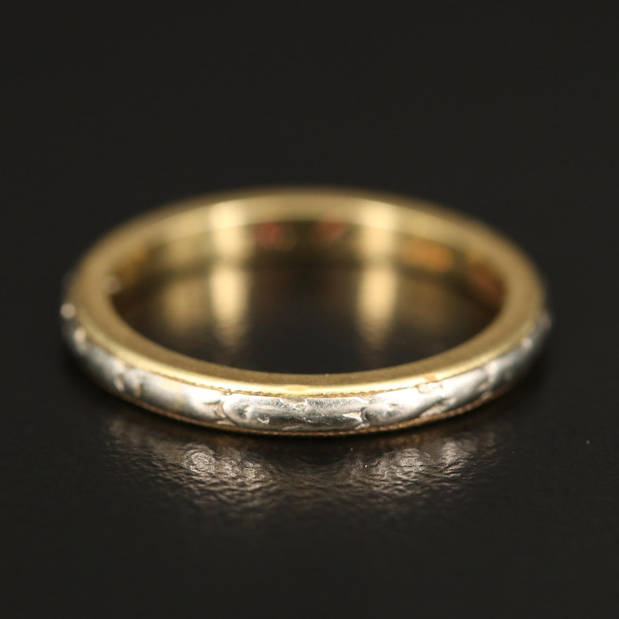 Vintage 18K Two-Tone Patterned Band
