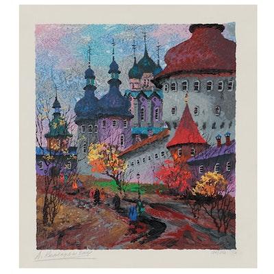 Anatole Krasnyansky Eastern European Street Scene Serigraph