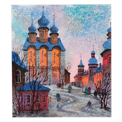 """Anatole Krasnyansky Serigraph """"Silence,"""" 1991"""