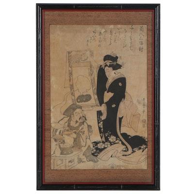 """Kitagawa Utamaro Woodblock """"Set of Three Treasures,"""" 1805"""