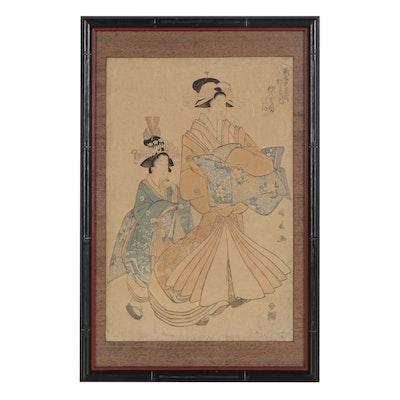 """Utagawa Kuninaga Woodblock """"Yoyotose of the Matsubaya"""""""