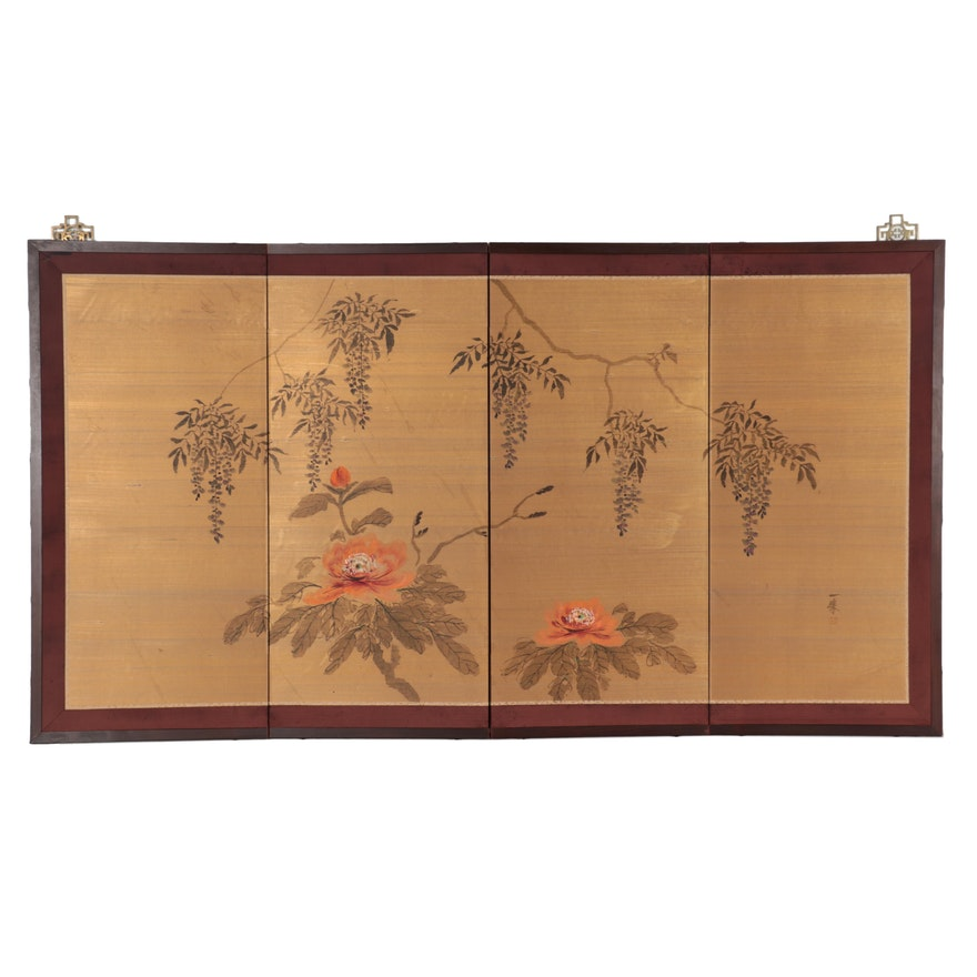 Japanese Watercolor Painted Screen of Wisteria and Peonies