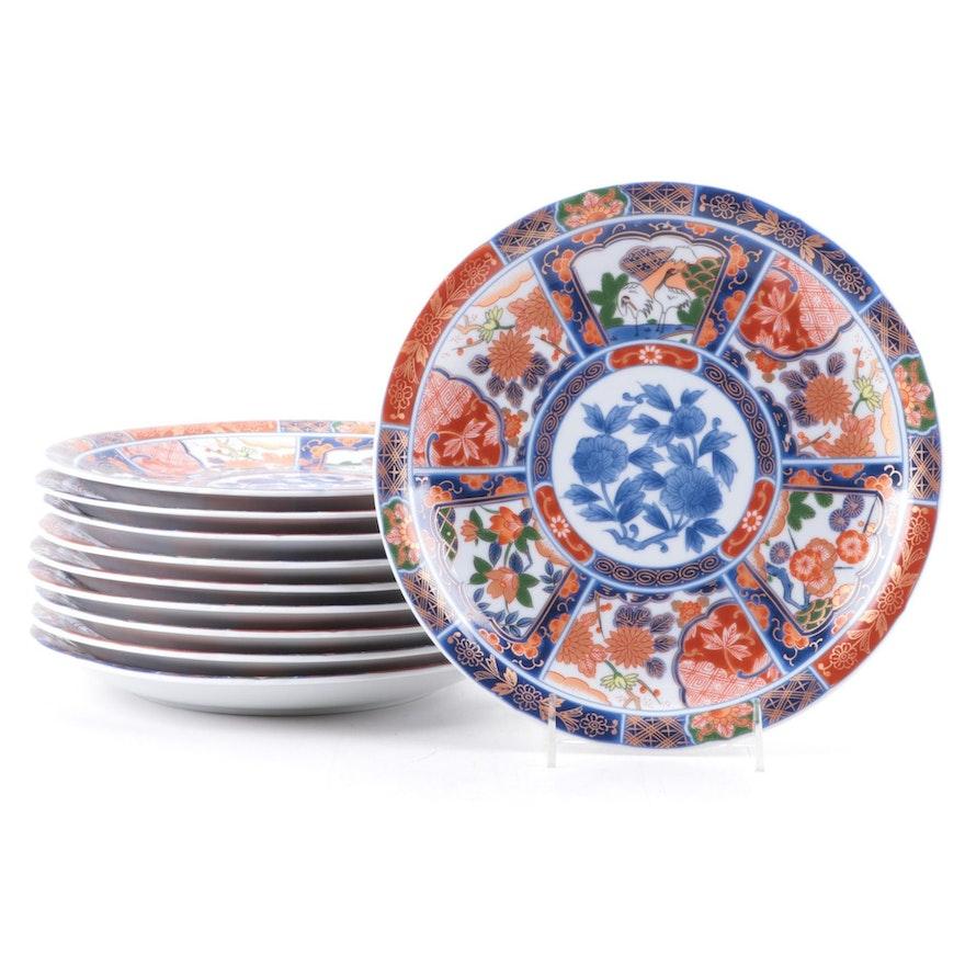 Horchow Japanese Imari Crane and Floral Motif Porcelain Plates
