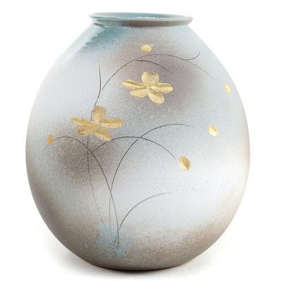 Japanese Shigaraki Earthenware Flower Vase