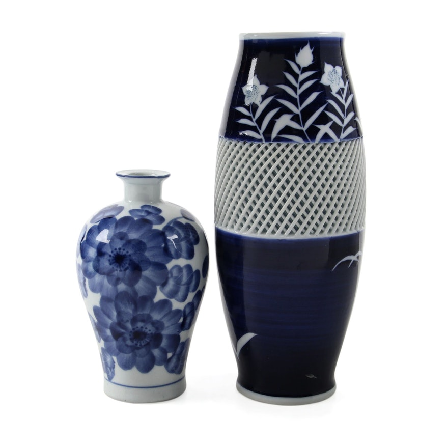 Japanese Blue and White Porcelain Lattice Vase and Bottle
