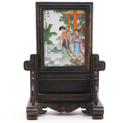 Chinese Porcelain and Wood Table Screen