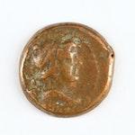 Ancient Greece, Seleukid KIngdom, AE17 of Antiochus VII, ca. 138 BC
