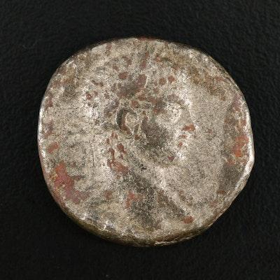 Ancient Roman Provincial Tetradrachm Coin of Elagabalus, ca. 220 AD