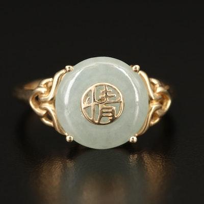 14K Jadeite Good Fortune Ring