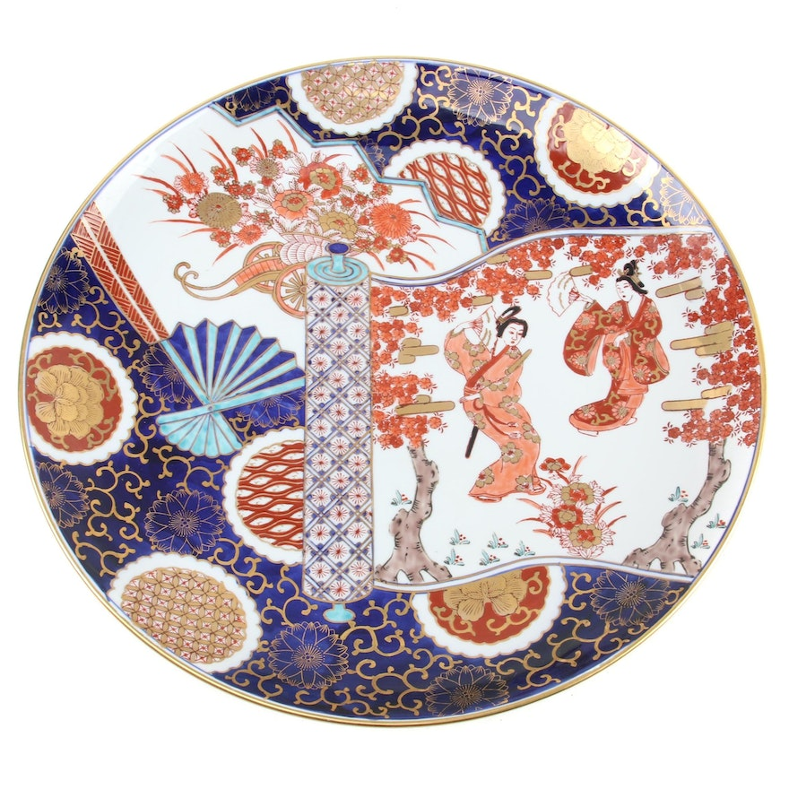 Japanese Gold Imari Hand-Painted Porcelain Hanging Charger