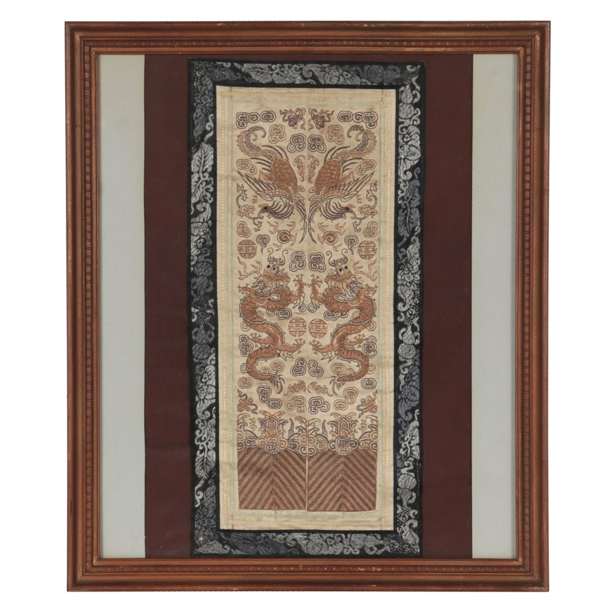 Handmade Chinese Silk and Goldwork Embroidered Panel of Dragons and Pheonixes